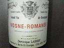 ヴォーヌ・ロマネ2001<br />  !
