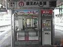 仙台駅ホームのラーメン