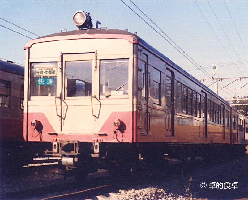 1411_motomachiyuki
