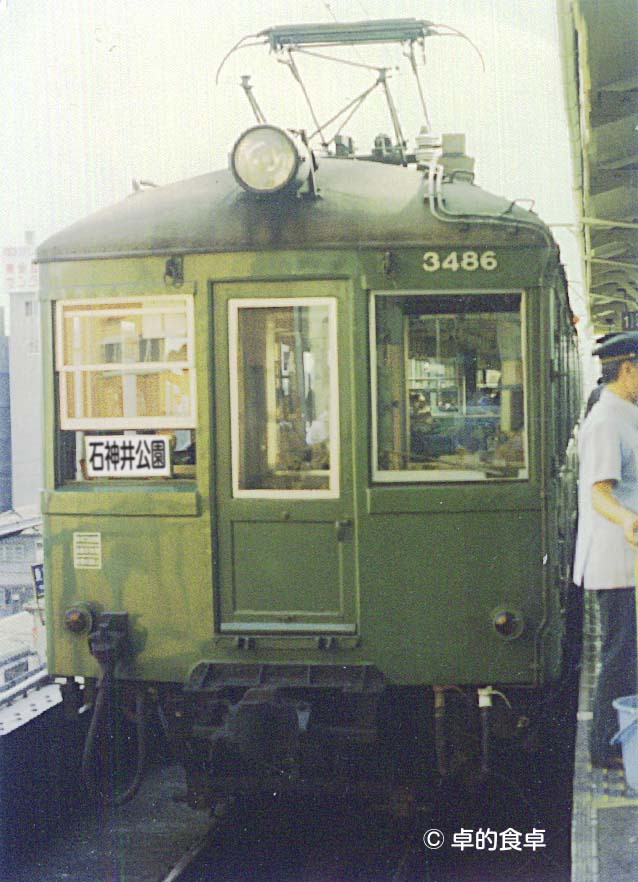 3486_shakujiikoen