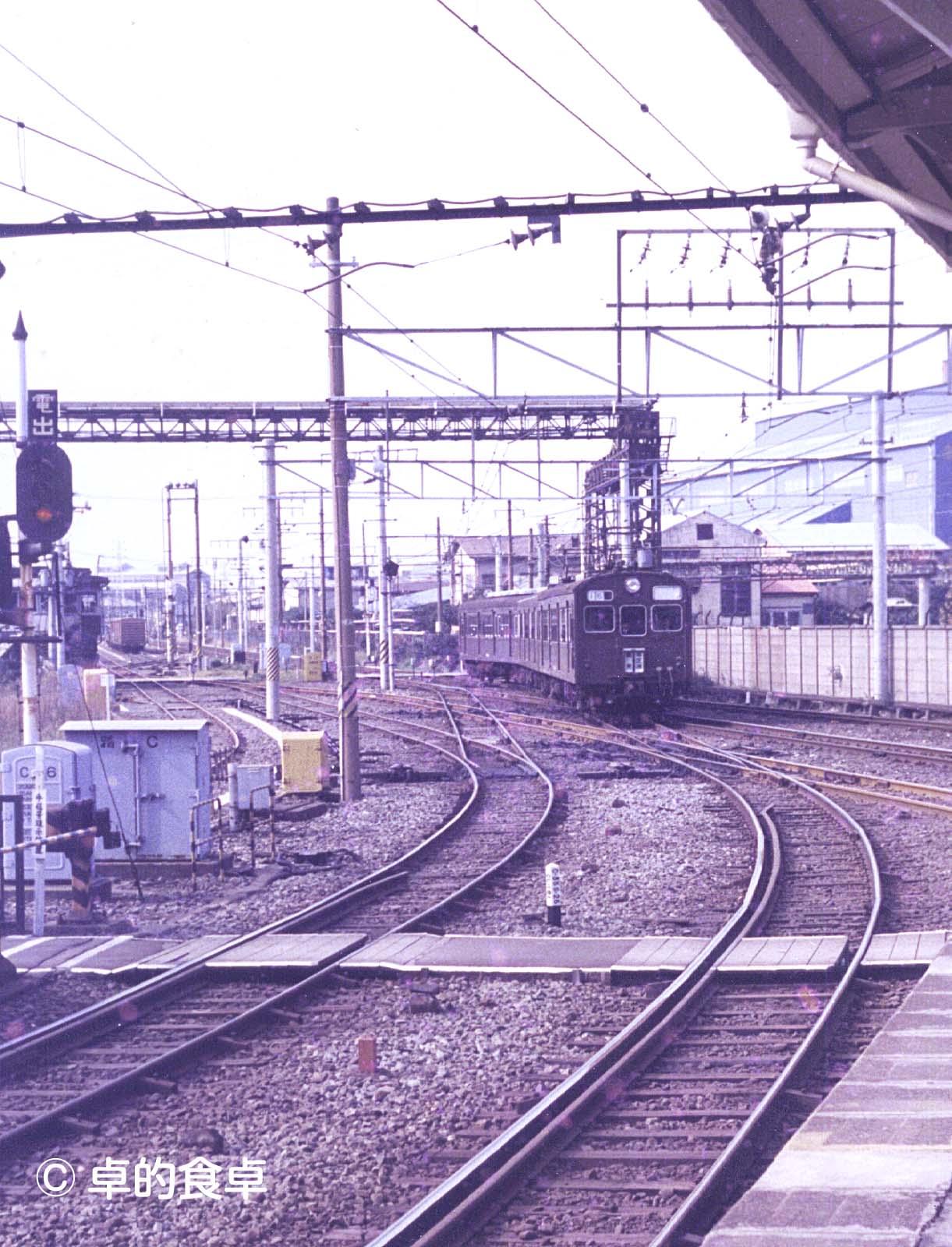 19801103_asanosta