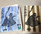 興津要編「古典落語」