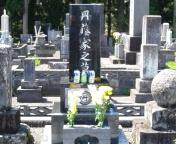 今日は野沢へ墓参り。