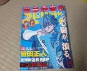 買いました。340<br />  円也