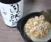 自然郷純米吟醸「七(<br />  セブン)」