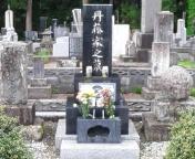 西会津へ墓参り